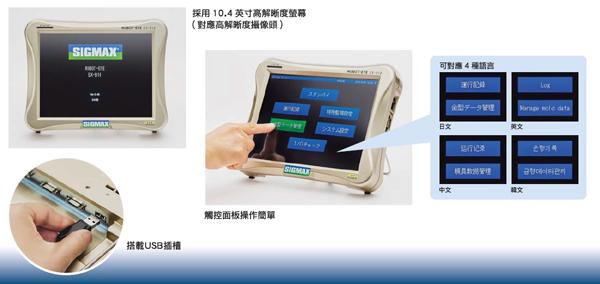 proimages/product/01/01-4/SX-910-4.jpg