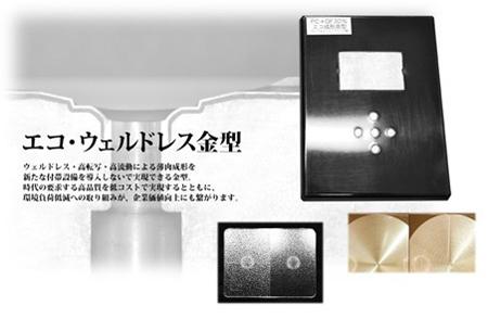 proimages/product/01/01-6/01-6-3/2-12.jpg