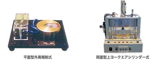 proimages/product/04/04-1/img_1.jpg