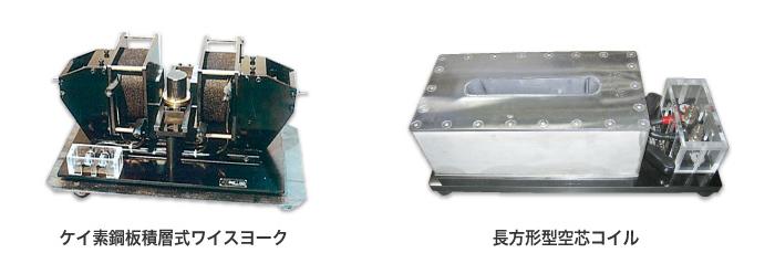 proimages/product/04/04-1/img_6.jpg