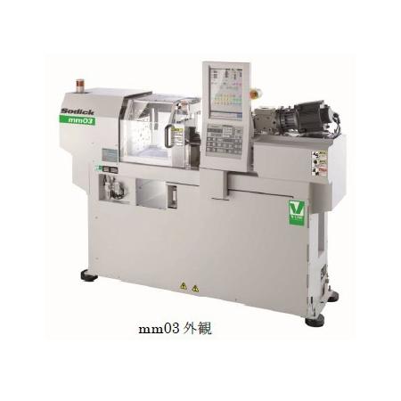 mm03 超小型直壓全電動型