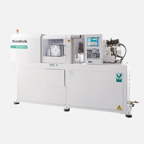 LP10EH2 超高響應臥式射出成型機